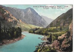 CPA - RUSSIA -  Siberia - ALTAI -  Valley Of  Katouny River Near Mouth  Of Argout River--  Granbergs -   1914 - Russia