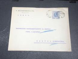 ROUMANIE - Enveloppe De Galatz Pour Harthau En 1906 - L 20440 - Covers & Documents
