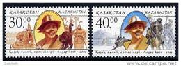 KAZAKHSTAN 2003 Traditional Tales Characters MNH / ** - Kazakhstan