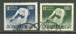 POLAND Oblitéré 855-856 Tour Cycliste De La Paix Vélo Cyclisme - 1944-.... République