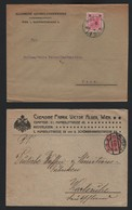AUSTRIA STATIONERY 1904 1905 CHEMICAL FACTORY - 1850-1918 Empire