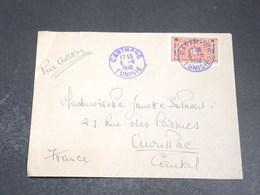 TUNISIE - Enveloppe De Carthage Pour La France En 1948 - L 20452 - Tunisia (1888-1955)