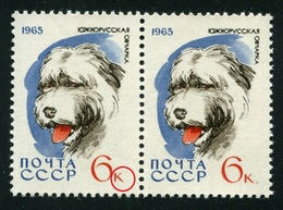 Russia  1965 MNH  Dogs, Error, Without Dot - 1923-1991 USSR