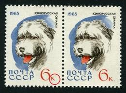 Russia  1965 MNH  Dogs, Error, Without Dot - Ongebruikt