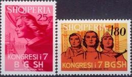 ALBANIA 1973, CONGRESS Of ALBANIAN WOMEN, COMPLETE, MNH SET, GOOD QUALITY, *** - Albania