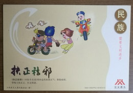 Loot Crime On A Motorcycle,motorbike,CN 03 Jiangxi Foundation For Justice And Courage Advertising Pre-stamped Card - Motorbikes