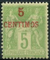 Maroc (1891) N 2 Type 1 * (charniere) - Neufs
