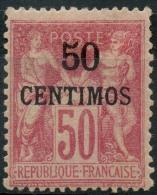Maroc (1891) N 6 * (charniere) - Neufs