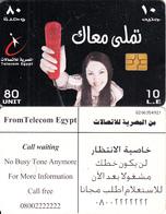 EGYPT - Young Girl, Telecom Egypt Telecard 10 L.E., CN : G206, Chip GEM3.1, Used - Egypt