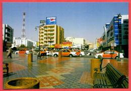 (200) State Of Qatar Unused Postcard - Qatar