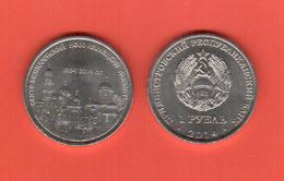"""Transnistria 2014 """"150 Years Of Holy Ascension New-Neametsky Monastery"""" 1 Ruble UNC - Moldavie"""