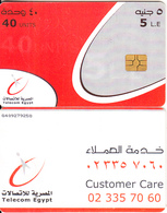 EGYPT - Telecom Egypt Telecard 5 L.E.(matt Surface), CN : G409(large), Chip GEM3.3, Used - Egypt