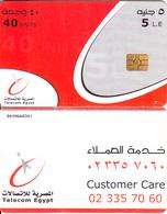 EGYPT - Telecom Egypt Telecard 5 L.E.(matt Surface), CN : G409(small), Chip GEM3.3, Used - Egypt