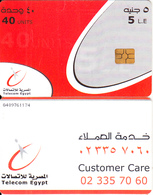 EGYPT - Telecom Egypt Telecard 5 L.E.(matt Surface), CN : G409(large), Chip GEM3.1, Used - Egypt
