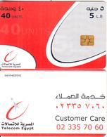 EGYPT - Telecom Egypt Telecard 5 L.E.(matt Surface), CN : G409(small), Chip GEM3.1, Used - Egypt