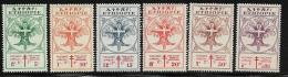 Ethiopia, Scott # B21-6 Mint Hinged Anti-Tuberculosis Tree, Staff, Snake, 1951 - Ethiopia