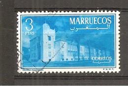 Marruecos Español - Edifil Zona Norte 7 - Yvert 485 (usado) (o) - Marruecos Español