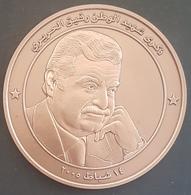 BX1 - Lebanon 2005 BRONZE Commemorative Medal - Assassination Of PM Rafic Hariri - Official BDL Memorial Medal - Lebanon