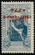 Etiopía  (*)Yv 109a. 1917. 2 G Azul. CAMBIO DE COLOR EN LA SOBRECARGA, En Rojo. MAGNIFICO. Yvert 2018: 100 Euros. - Etiopía