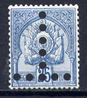 TUNISIE - T25(*) - ARMES BEYLICALES - Timbres-taxe