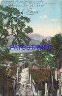 96467 CUBA SANTIAGO STREET CALLE TIPICA POSTAL POSTCARD - Postcards