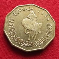 Libya 1/4 Dinar 2001 - 2002 KM# 26  Libia Libye 1369 - Libya