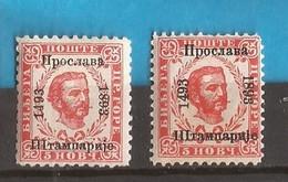 1893 10 II  A-C   PERF- 10 1-2--11 1-2-- OVERPRINT  DAMAGED  FUERST NIKOLA I  CRNA GORA MONTENEGRO HINGED RRR - Montenegro