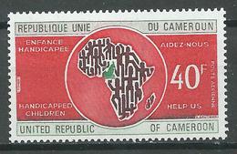 Cameroun Poste Aérienne YT N°221 Enfance Handicapée Neuf ** - Cameroon (1960-...)