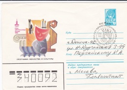 Soviet Olympic Games In Moscow 1980 -   Postal Stationary Used (DD20-25) - Ete 1980: Moscou