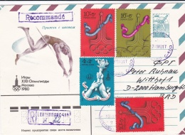 Soviet Olympic Games In Moscow 1980 -  Registered  Postal Stationary Used    (DD20-25) - Sommer 1980: Moskau