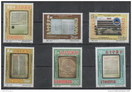 ETHIOPIA, 2016,MNH, ARCHIVES, LIBRARIES,6v - Stamps