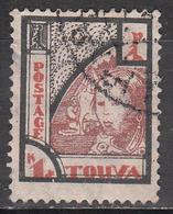TANNU TUVA   SCOTT NO. 15    MINT HINGED   YEAR 1927 - Tuva