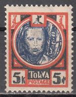 TANNU TUVA   SCOTT NO. 19    MINT HINGED   YEAR 1927 - Tuva