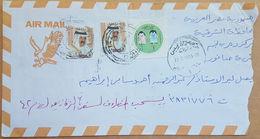 XZ QATAR 2006 AIR MAIL Cover Franked GCC Stamp Exhibition 1R & Emir 50 Dhs X2 - Qatar