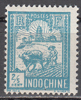 INDO CHINA     SCOTT NO.  117     MINT HINGED     YEAR 1927 - Nuevos