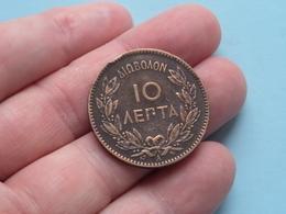 1882 A - 10 LEPTA ( KM 55 ) Uncleaned ! - Greece