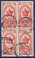 SOVIET UNION 1944 Order Of Suvorov 10 R.  In Used Block Of 4..  Michel 908 - 1923-1991 USSR