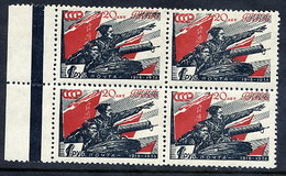 SOVIET UNION 1938 Red Army Anniversary 1 R. On Thin White Paper In Block Of 4 MNH / **.  SG779a, As Michel 594 - 1923-1991 USSR