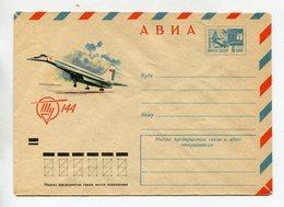 "COVER USSR 1971 SOVIET AIRPLANE ""TU-144"" #71-355 - Airplanes"
