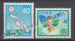 Japan - Japon 1982 Yvert 1418-19, Letter Writing Day - MNH - 1926-89 Emperor Hirohito (Showa Era)