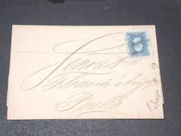 BRÉSIL - Lettre De Veracruz Pour Puebla En 1882 - L 20583 - Brésil