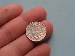 1955 - 15 Kopeks ( Y# 117 ) Uncleaned ! - Russie