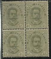 ITALIA REGNO ITALY KINGDOM 1891 1896 RE KING UMBERTO CENT. 45c MNH QUARTINA BLOCK - 1878-00 Umberto I