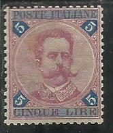 ITALIA REGNO ITALY KINGDOM 1891 1896 RE UMBERTO KING LIRE 5 MNH BUONA CENTRATURA - Mint/hinged