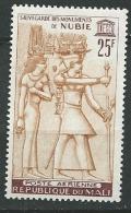 Mali Aérien   -  Yvert N°  22 *  -  Ava19419 - Mali (1959-...)