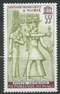 Mali - Aérien     -  Yvert N°  23 ** Ava19433 - Mali (1959-...)
