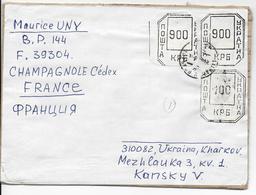 UKRAINE - 1991 - TIMBRES PROVISOIRES SUR LETTRE De KANSKY => CHAMPAGNOLE (JURA) - Ukraine