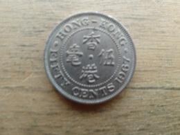 Hong-kong  50 Cents  1967  Km 30 - Hong Kong