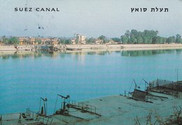 SUEZ CANAL. KANTARA. PALPHOT. CIRCULEE BUENOS AIRES OBLITERE  SHEIKA 1971- BLEUP - Israël