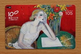 Japon Japan Phonecard (D) - / 110-021 / Painture - Lady Phone And Flowers / One Punch - Japon